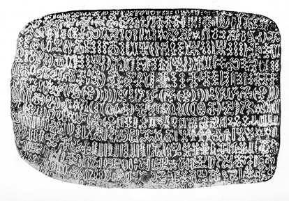 île de Pâques: écriture Rongo-rongo